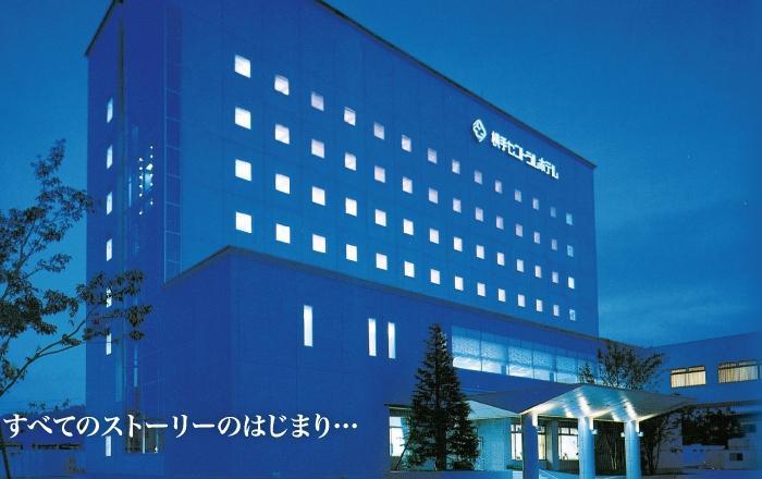 【重要】ホテル営業内容変更について