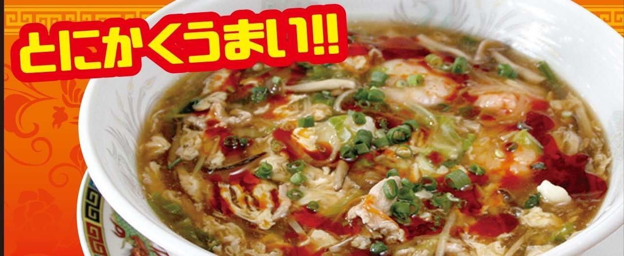3月限定!「サンラータン麺」が復活!!