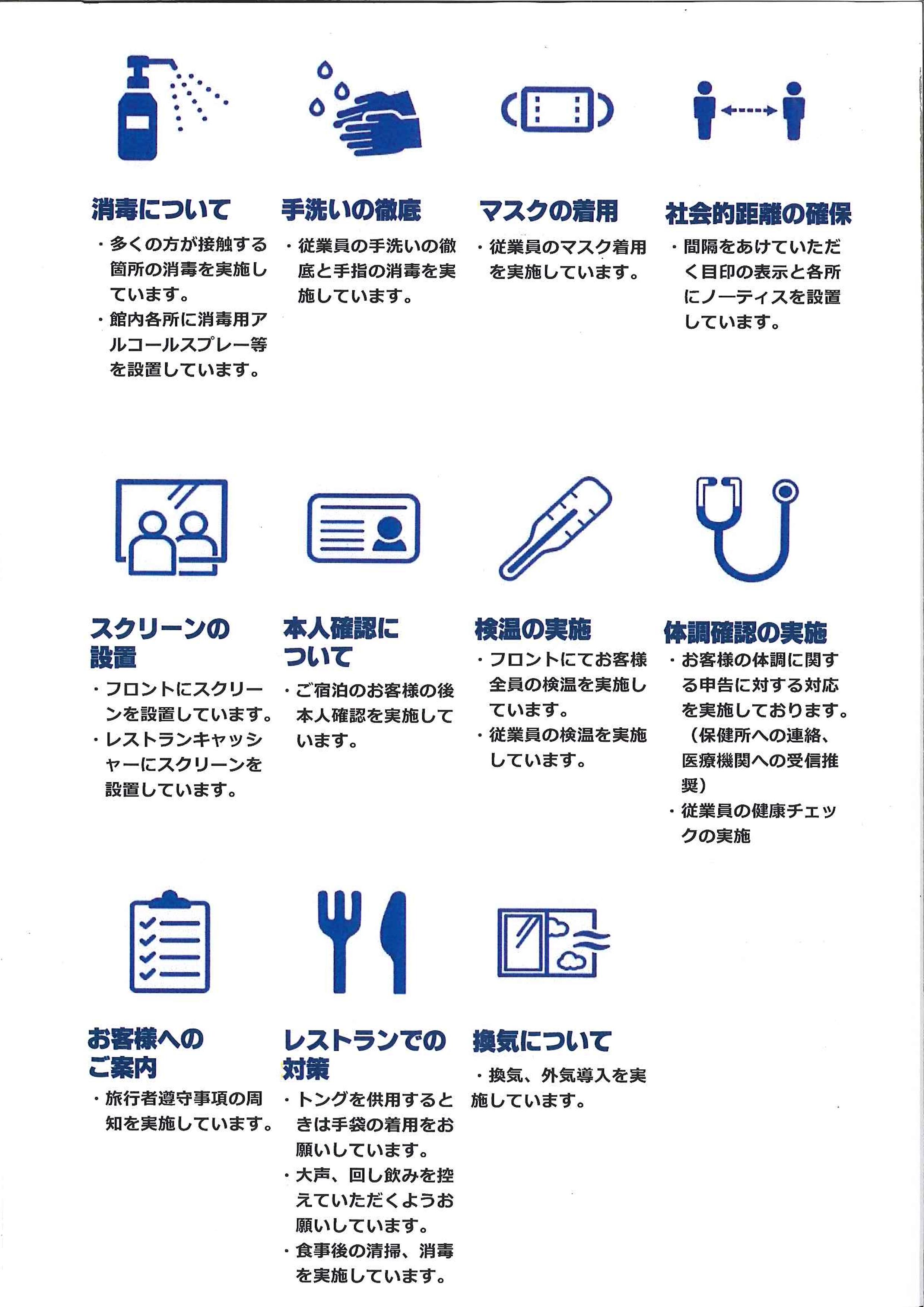 ウイルス 秋田 県 コロナ