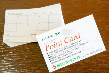 ポイントカード【レストラン シャンボール / 和食処 漁火】
